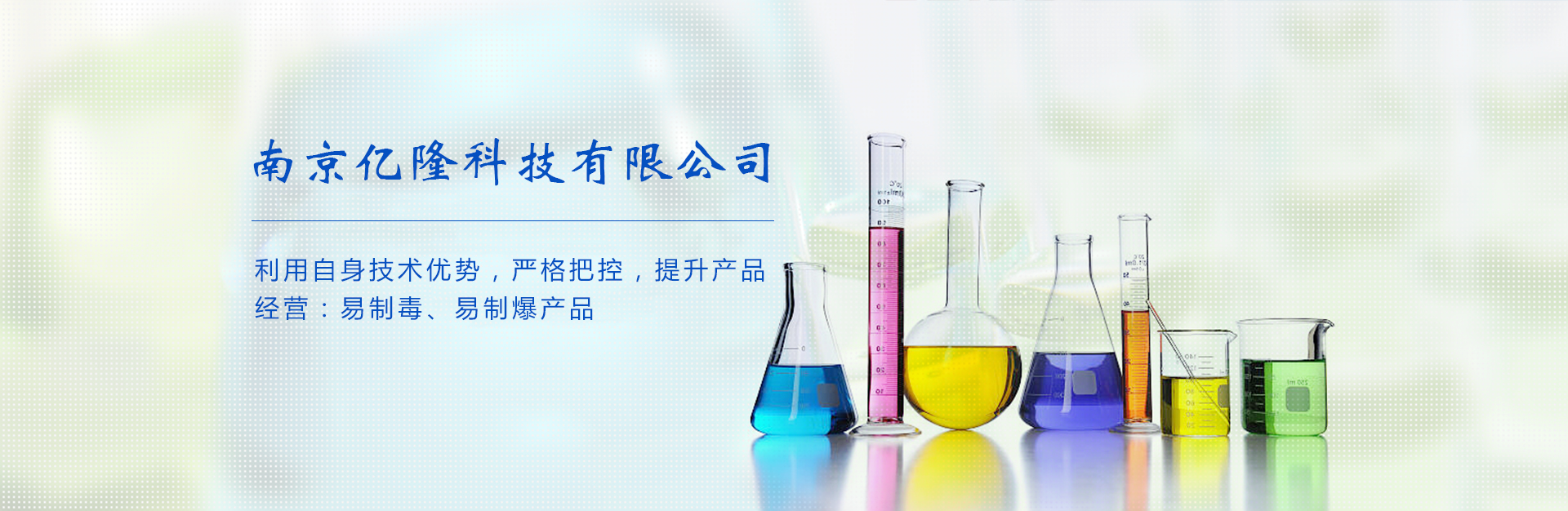聚羧酸高性能减水剂母液